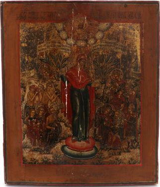 "Russian icon of the Mother of God ""The Joy of All Who Sorrow"""