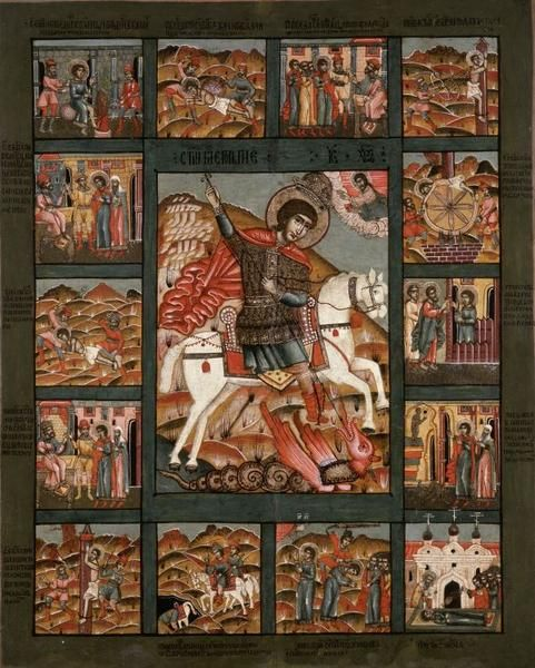 Icon of St. George's Miracle about Snake, 17th century