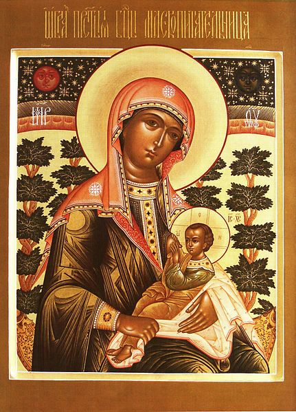 "Icon of the Mother of God ""The Milk-Giver"""