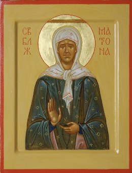 The Holy Blessed Matrona of Moscow