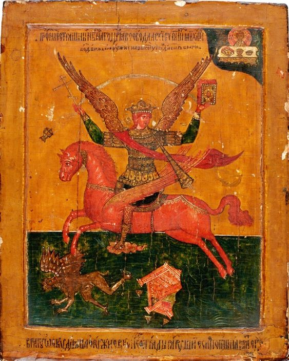"Antique icon of the Archangel Michael ""Voevoda"" (17th century)"
