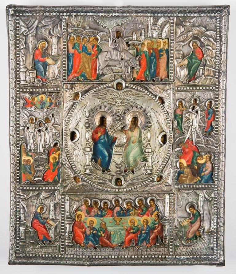 New Testament Trinity