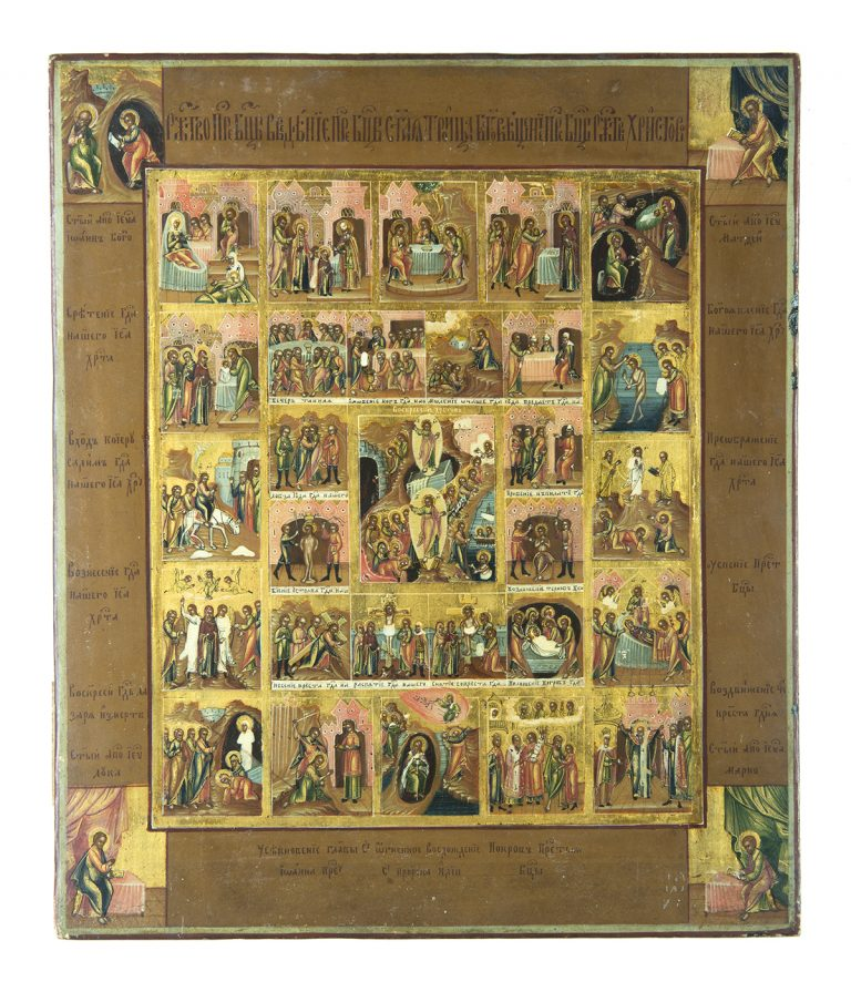 The Resurrection – The Harrowing of Hades, with the Passions of Christ, the Four Evangelists, and Church Feasts