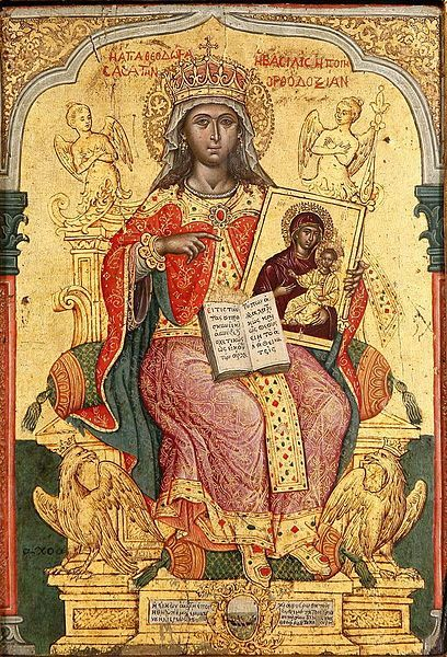 St. Theodora by Emmanouel Tzanes, 1671