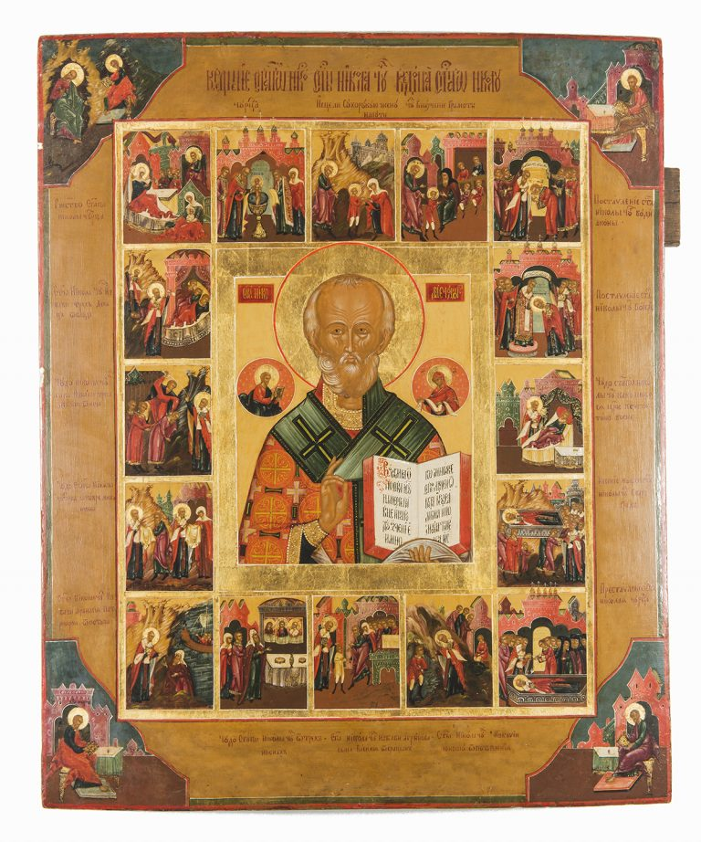 Saint Nicholas – the Archbishop of Myra, with 16 hagiographical border scenes