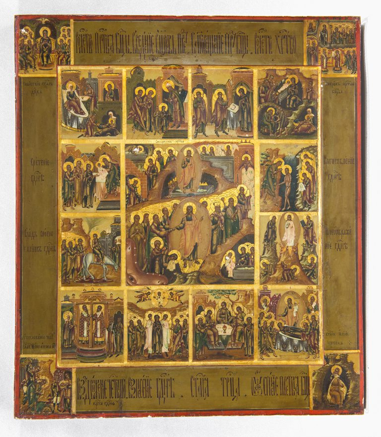The Resurrection – The Harrowing of Hades, with Church Feasts, Pentecost, the Pokrov, the Beheading of John the Baptist, and the Prophet Elias in the Desert