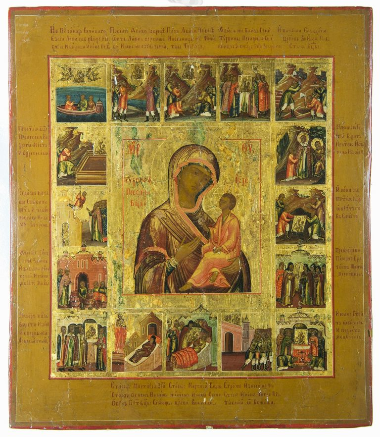 The Tikhvin Mother of God, with the Legend of the Icon in 16 border scenes