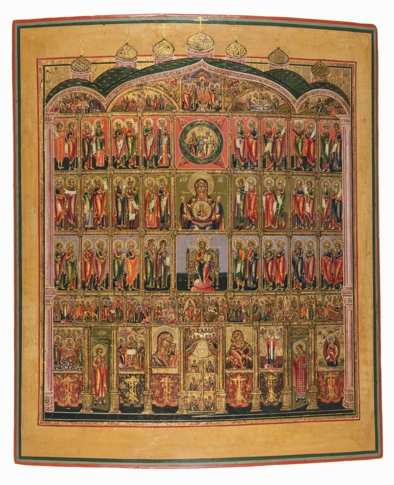 The Iconostasis