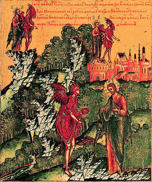 The Temptation of Jesus Christ icon