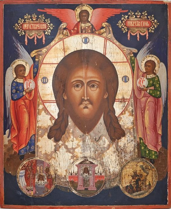 Russian Icon of Christ Made Without Hands with Archangels, 19th century