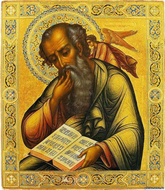 St. John the Theologian