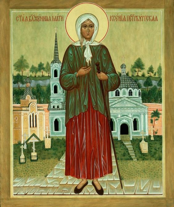 Icon of Saint Blessed Xenia of St. Petersburg