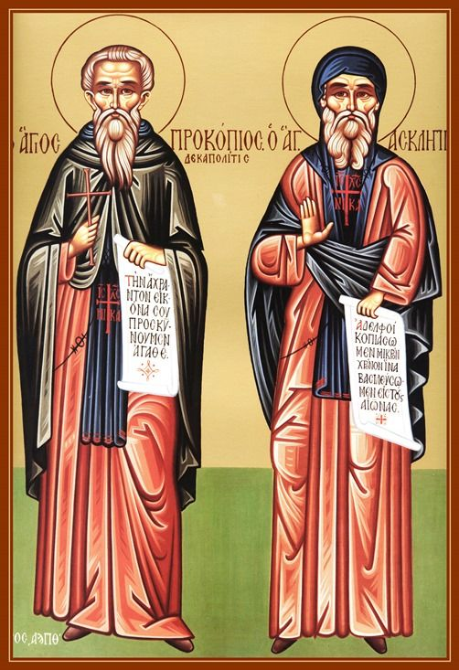 Venerable Procopius, the Confessor of Decapolis