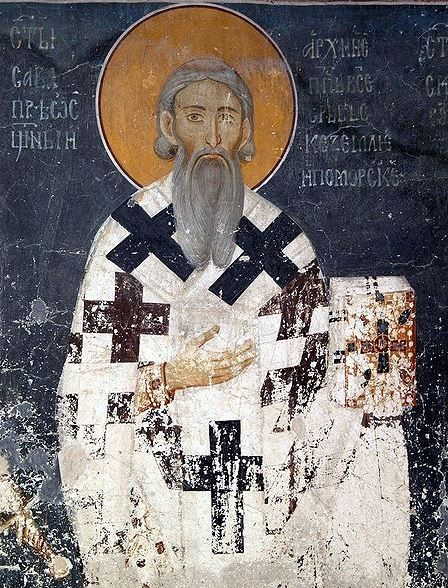 The fresco of St. Sava The Enlightener, Serbia, 13th century