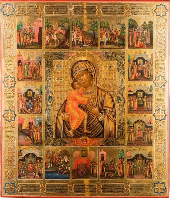 The Feodorovskaya Icon of the Mother of God, with the Legend of the Icon. End of the 19th century.