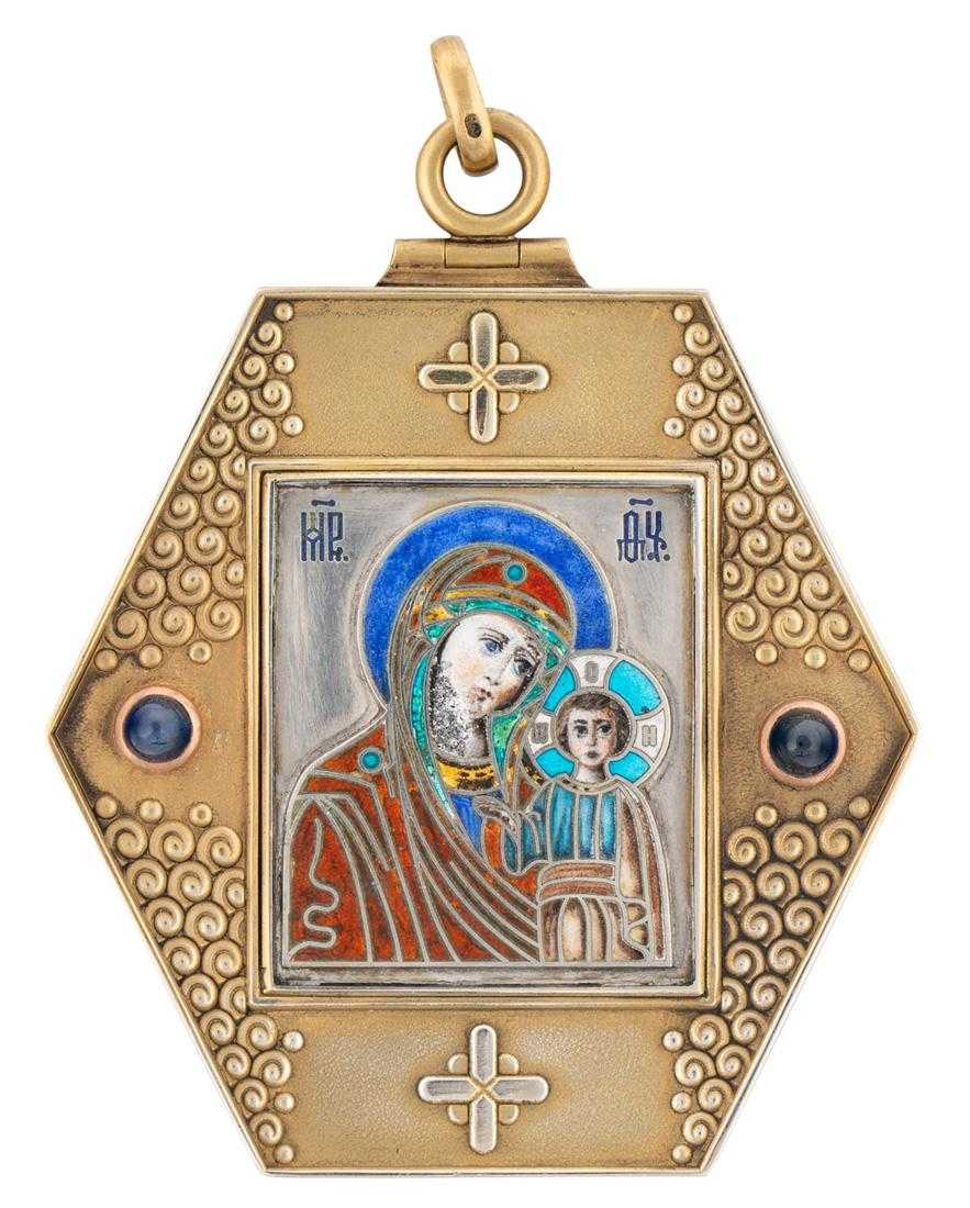 Russian Icons at Shapiro January 2019 Auction