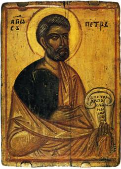 Antique icon of the Apostle Peter