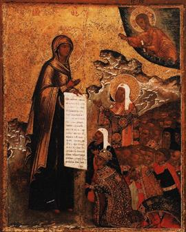Bogolyubskaya icon of the Mother of God