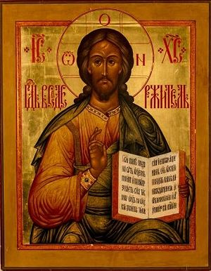 What to Consider When Buying a Religious Icon?