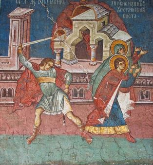 Holy Martyr St. Zinovy, the Bishop of the Aegean, and his sister Zenova