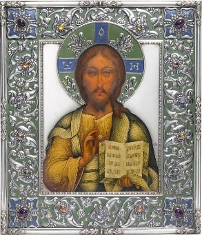 Russian Icon Collection for Sale at Sotheby's