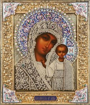 Icon of Our Lady of Kazan, Moscow