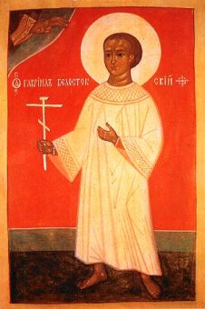 Icon of St. Gabriel of Bialystok, 19th century