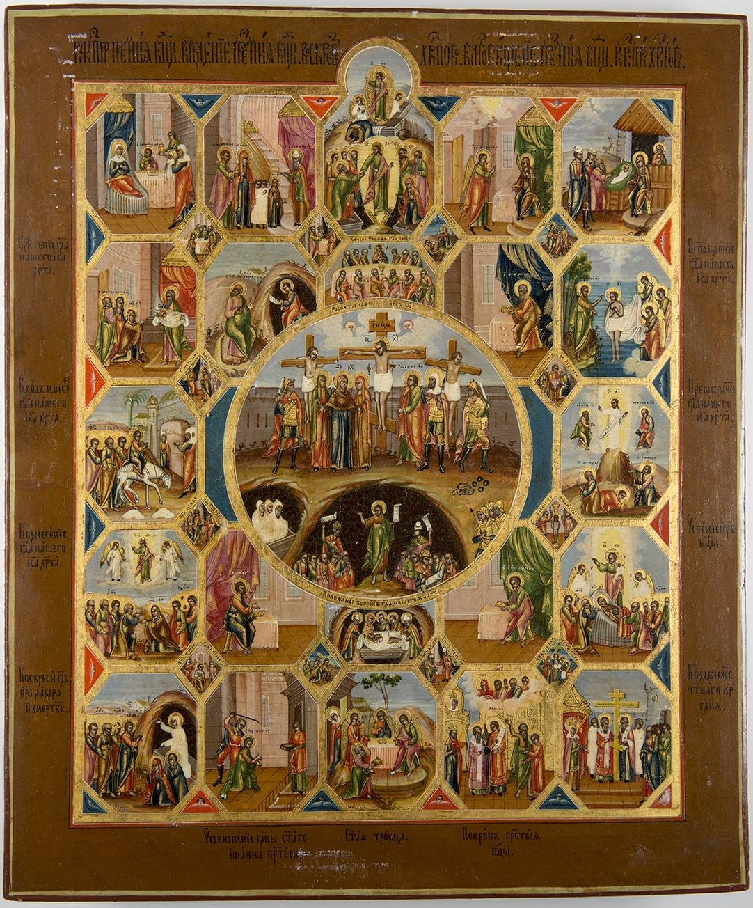 Icon of the Crucifixion: Palekh school (19th century)
