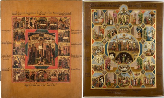 Icon of the Crucifixion (Распятие Господне)|Icon of the Crucifixion|Icon of the Crucifixion