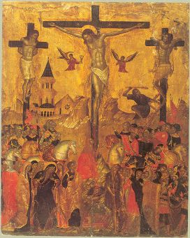 Icon of the Crucifixion: Symbolism & Iconography
