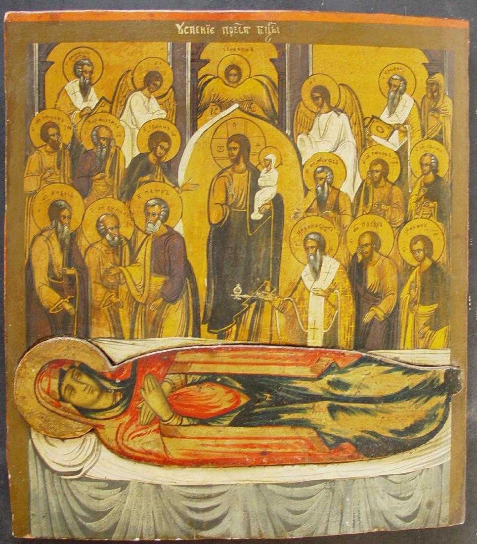 Icon of the Dormition of the Mother of God