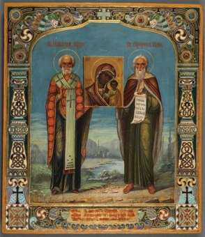 Russian Orthodox Icons for Sale at Jackson's