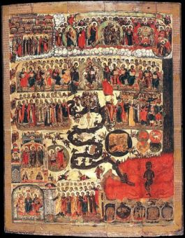 Icon of the Last Judgment
