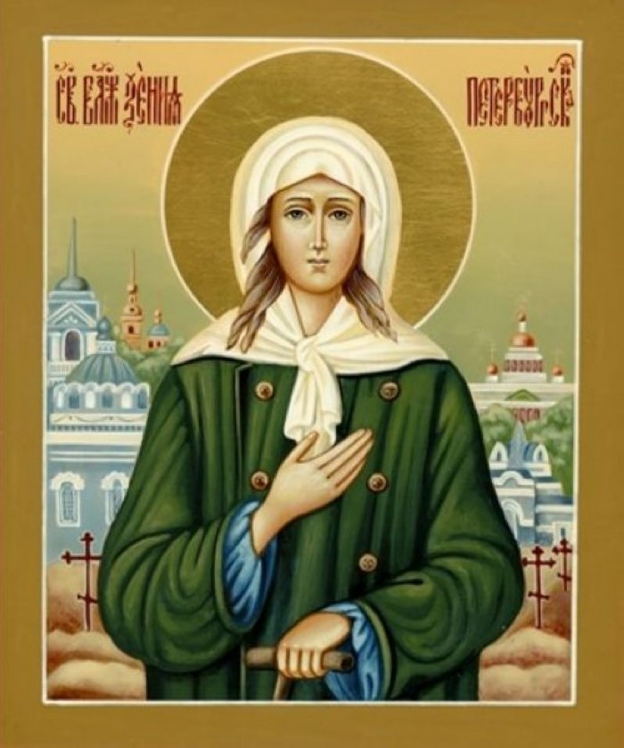 Saint Blessed Xenia of St. Petersburg