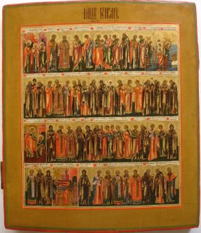 The Menaion Icons and Their Meaning for the Russian People