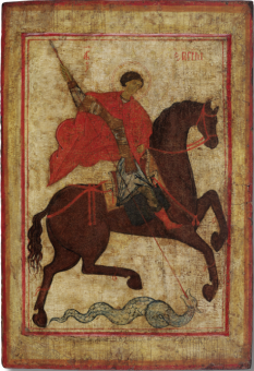 Miracle of St. George and the Dragon