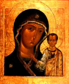 Most Famous and Precious Orthodox Icons