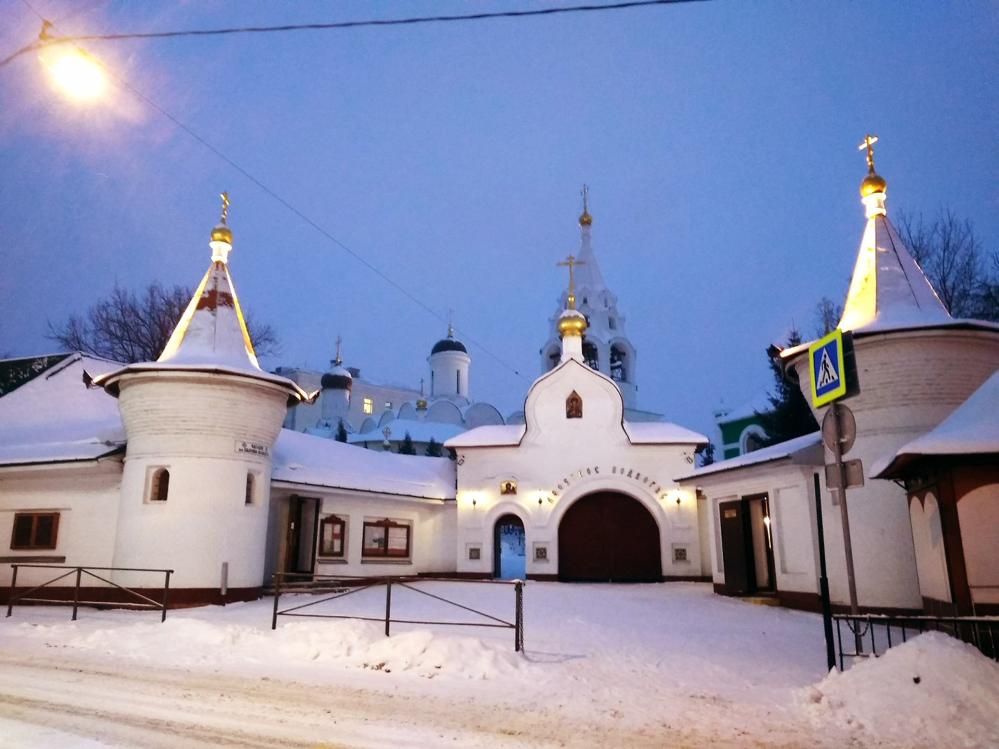 The Museum of Russian Icon