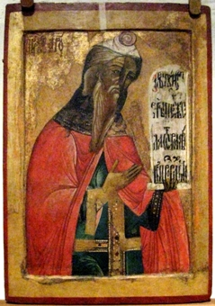 The Image of the Prophet Aaron in Russian Icons