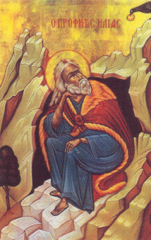 The Prophet Elijah Icon and Its Interpretation