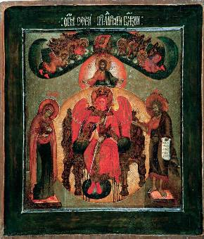 Religious Icon of Sophia