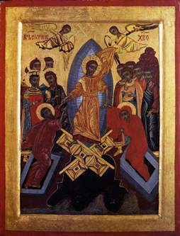 Main Functions of Orthodox Church Icons
