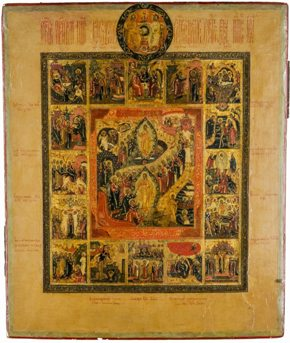 An Expert Look at Russian Icon Art