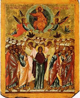 Russian Icon of the Ascension of Jesus Christ
