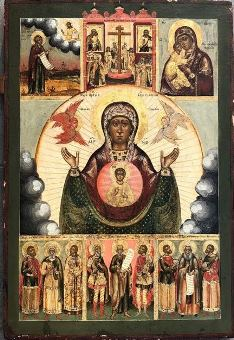 Russian icon of Our Lady of the Sign (18th century)