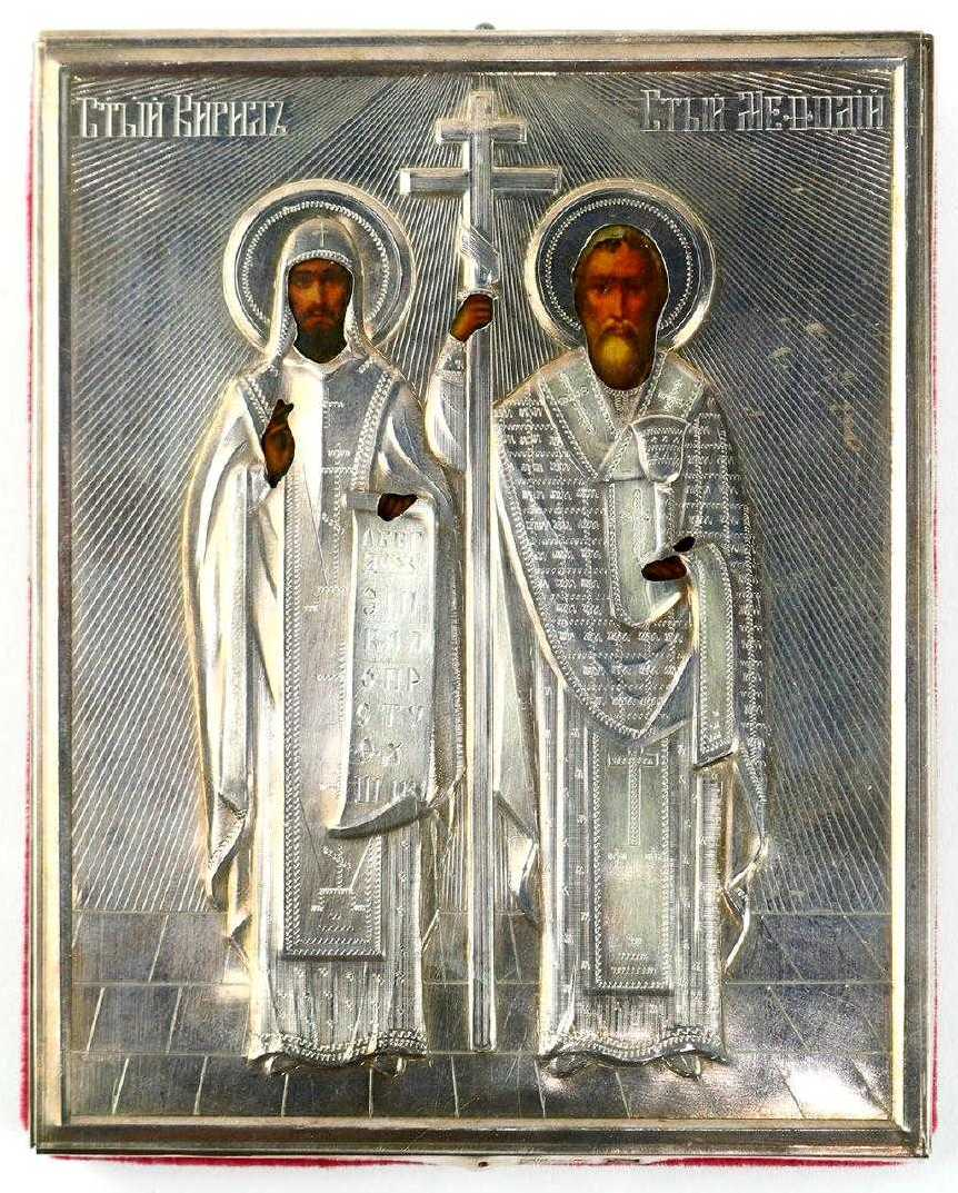 Russian Orthodox icons for sale; Russian icon of saints
