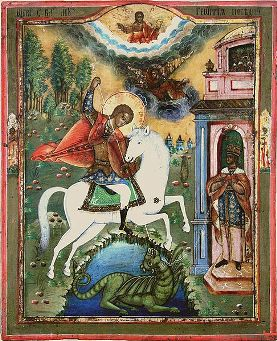 Christian Icons of Saint George and the Dragon