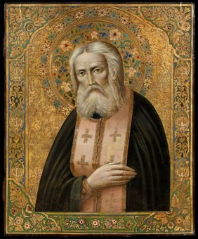 Russian Orthodox Icons of Saint Seraphim of Sarov