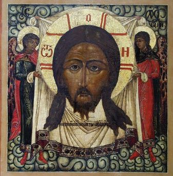 Most Famous Types of the Russian Icon of Jesus Christ|Most Famous Types of the Russian Icon of Jesus Christ|Most Famous Types of the Russian Icon of Jesus Christ|Most Famous Types of the Russian Icon of Jesus Christ