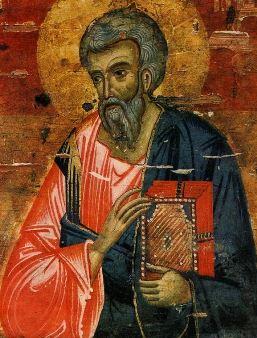 Orthodox Icons of St. Matthew the Apostle